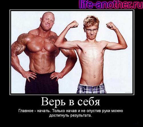 через сколько начинает расти мышечная масса этой