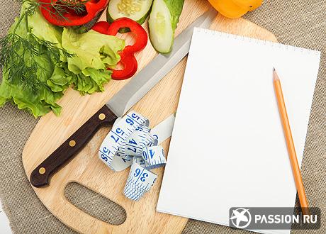 как рассчитать калории чтобы похудеть